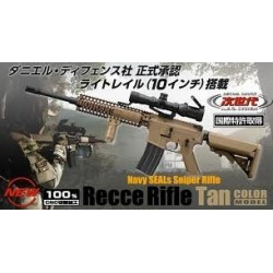 MARUI M4 RECCE TAN (RECOIL TYPE) BLOWBACK