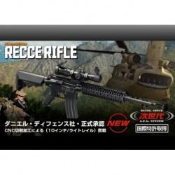 MARUI M4 RECCE (RECOIL TYPE) BLOWBACK