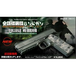 Marui Foliage Warrior 1911
