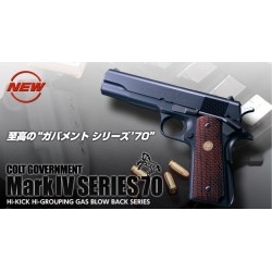 Marui Colt 1911 Mark IV GOVERNMENT SEIRES 70