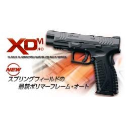 MARUI XDM-40