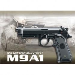 MARUI M9A1