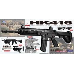 Tokyo Marui HK416D Recoil NEXT GENERATION