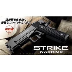 TOKYO MARUI Strike Warrior
