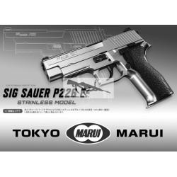 MARUI Sig Sauer P226 E2 Chrome